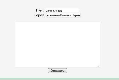 http://mod-site.net/udes/RAKETA_poltora_derb_alk/DmJ0bd.jpg